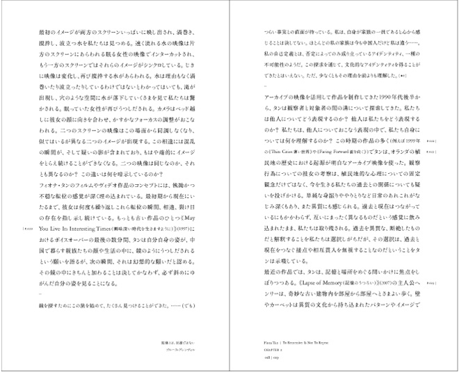 Essays (Publications)