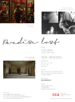Paradise Lost (Installation Views)