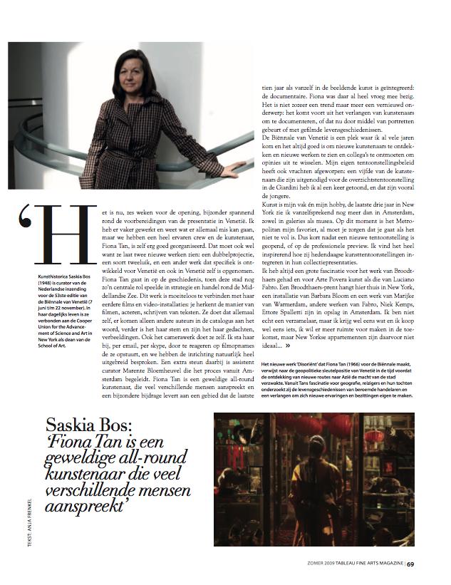 Tableau Fine Arts Magazine (Publications)