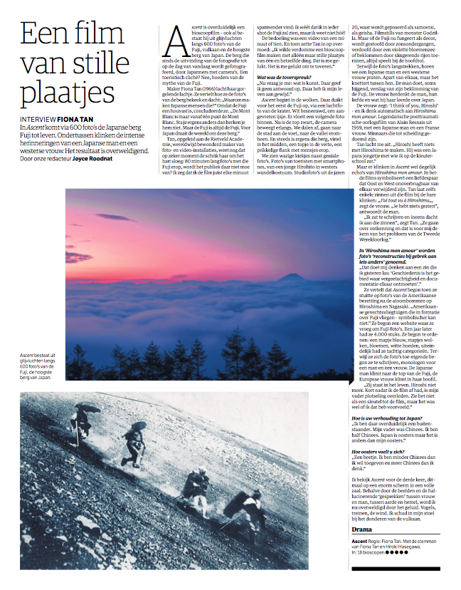 NRC Handelsblad (Publications)