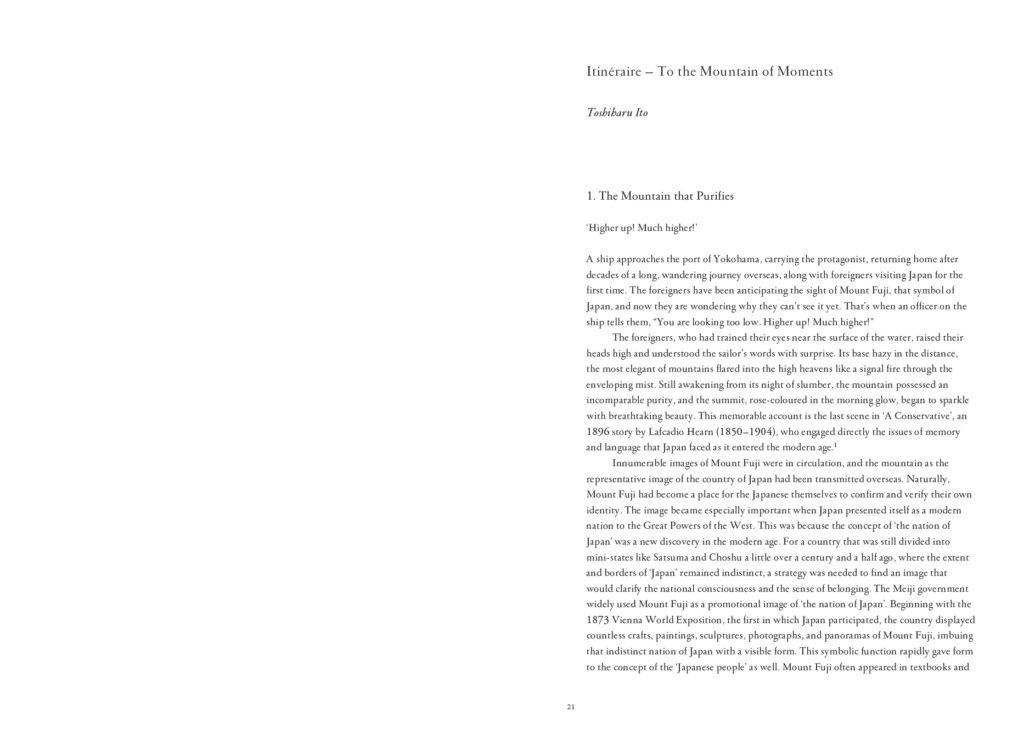Ascent (Publications)