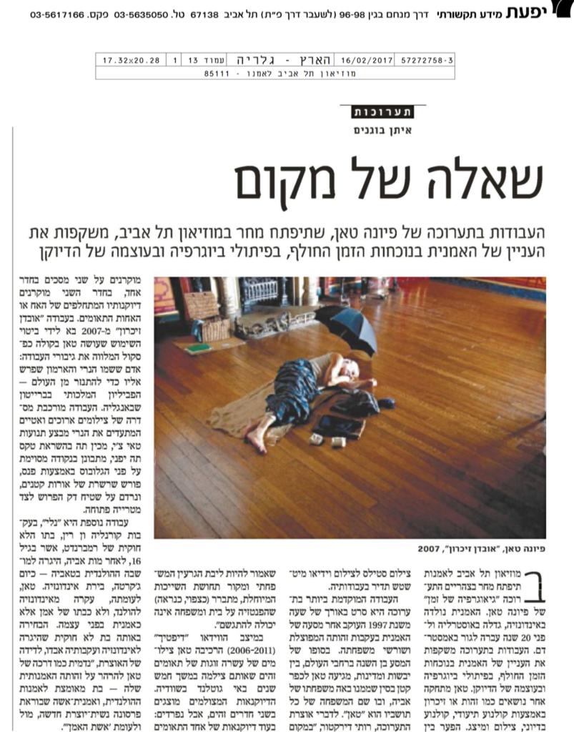 Haaretz (Publications)