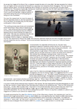 Sight&Sound (Publications)