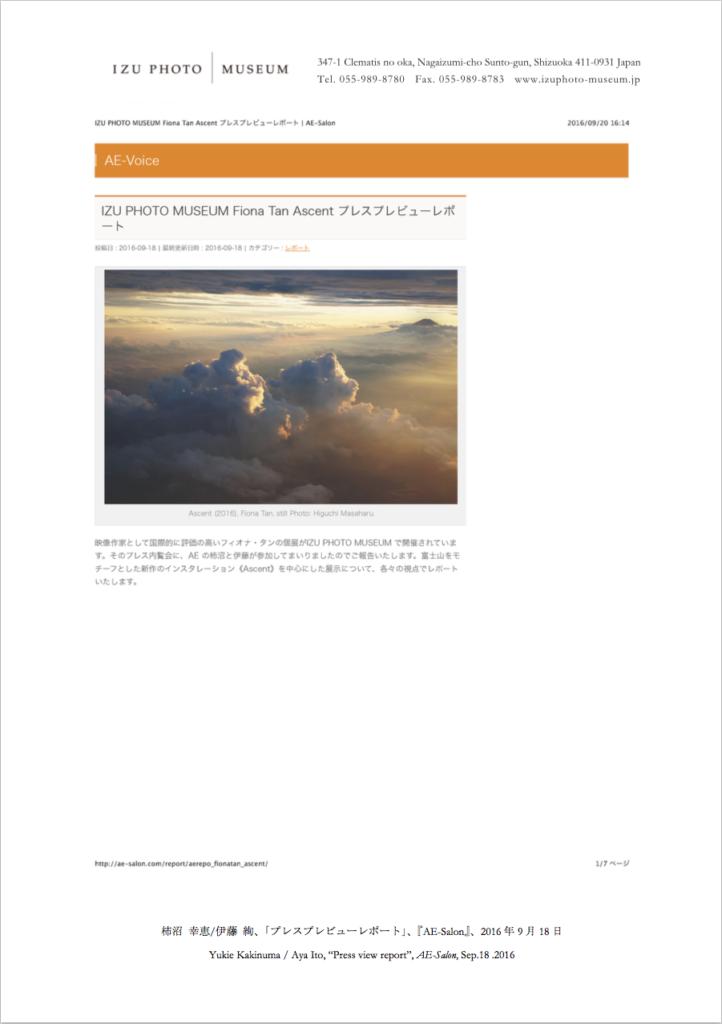 AE-Salon (Publications)