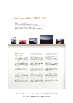 IMA, Japan (Publications)