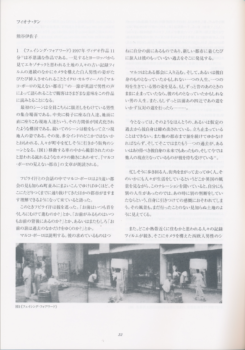Bulletin of Museum of Contemporary Art, Tokyo (Publications)