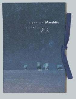 Marebito (Publications)