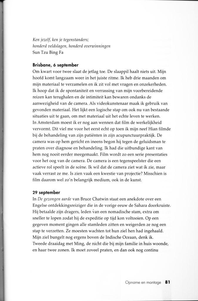Dagboeknotities van jonge cineasten (Publications)