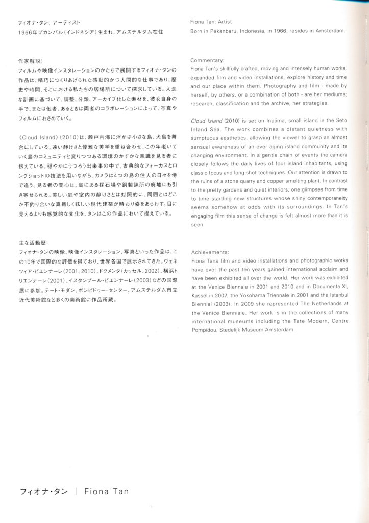 Architectural Environments for Tomorrow (Publications)