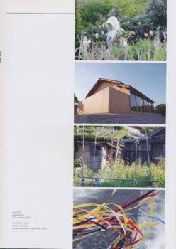 Naoshima Note No.3 (Publications)