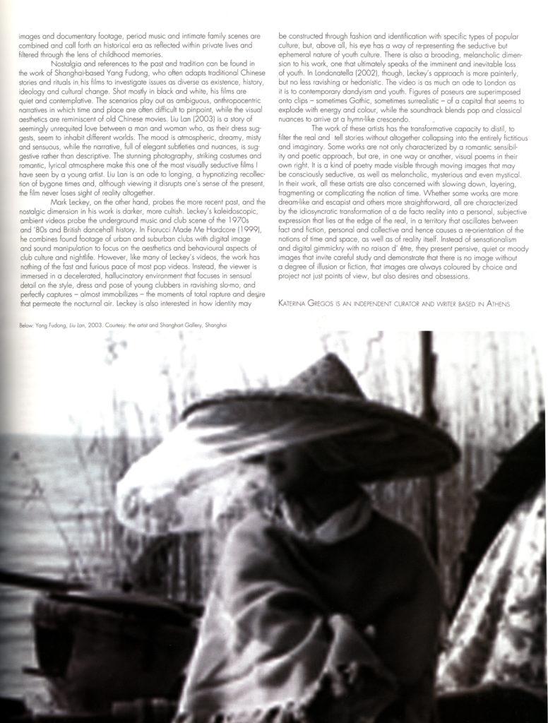 Contemporary 71 (Publications)