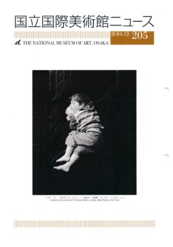 National Museum of Art, Osaka – Bulletin 205 (Publications)