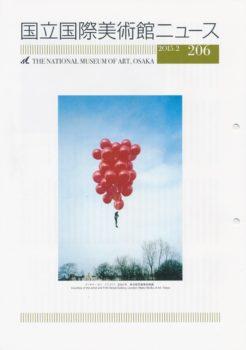 National Museum of Art, Osaka – Bulletin 206 (Publications)