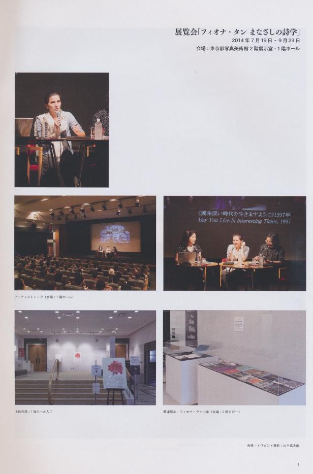 Artist talk, TMMP (Publications)