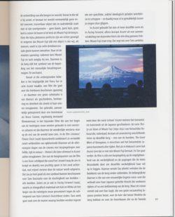 Vrijheid (Publications)
